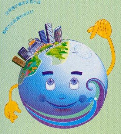 Sea Energe Das Ökologische Waschmittel